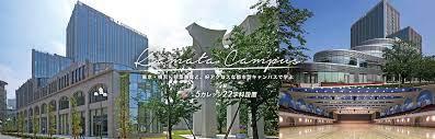 日本 工 学院 専門 学校