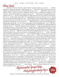 Tagalog Com Love Letter Sample Loveandrespect Us