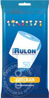 Купить Туалетная <b>бумага Mon Rulon</b> влажная детская 50шт с ...