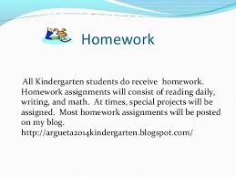 perfect family essay perfect the mean family essay