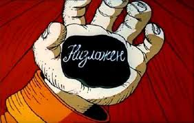 Антикоррупционный суд должен получить возможность проявить себя, - Порошенко призвал не дискредитировать антикоррупционные органы - Цензор.НЕТ 2380