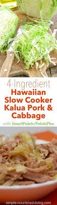 hawaiian slow cooker kalua pork cabbage