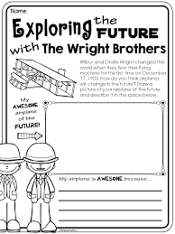 December Coloring Pages Pdf Language Arts Wright Brothers Page A