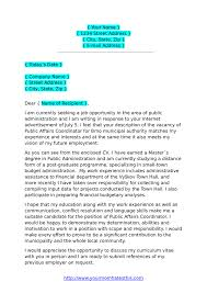 Pdf Cover Letter Cover Letter Formats Download Pdf Template