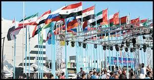 Image result for نمایشگاه بینالمللی دمشق افتتاح شد