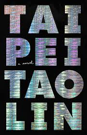 A Collection Of Beautifully Animated Ya Book Covers Epic Reads Blog