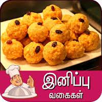 Pottukadalai urundai is a very easy to make recipe. Download Sweet Recipes Tamil Free For Android Sweet Recipes Tamil Apk Download Steprimo Com