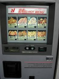 Where Can I Sell My Vending Machines Stunning Japanese Vending Machine Tokyo Japan At A Glance Pinterest