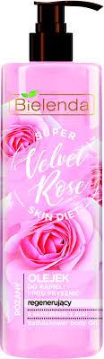 SUPER SKIN DIET Velvet Rose <b>восстанавливающий гель для</b> ...