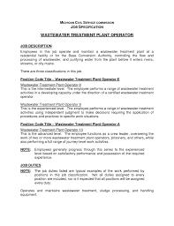 Basic Objective For Resume Berathen Com Resume For Study