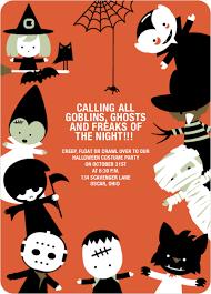 Halloween Costume Party Invitation Rome Fontanacountryinn Com