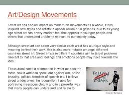 street art essay art design