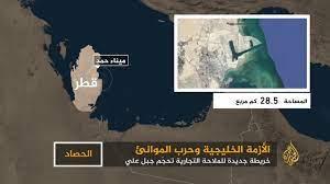 """خريطة ملاحة خليجية جديدة تحجّم """"جبل علي"""" - YouTube"""