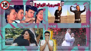 فضيحة منار سامي وريناد عماد وسبب القبض عليهم - YouTube