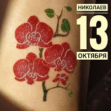 приглашаем мастеров на курс боди дизайн Fresh Tattoo