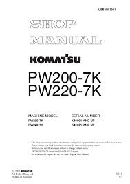 Komatsu Excavator Bucket Pin Size Chart Komatsu Pw220 7k Hydraulic Excavator Service Repair Manual
