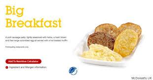 mcdonalds breakfast menu nutrition uk