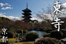 「東寺」の画像検索結果