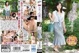 Japanese Adult Video DVD Update on November 13 2015