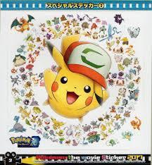 Pokemon 20 the Movie Kimi ni Kimeta Sticker Book (Part 3 of 26) | Pokemon,  Pokemon 20, Pokemon collection