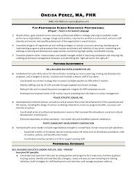 Sample Human Resources Resume Resume Sample Human Resources Director Best Of Human Resources Hr 23