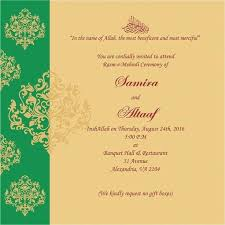 Sample Invitation Cards Punjabi Wedding Cards Grainsdor Com