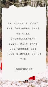 Une Citation Inspirante Sur Le Bonheur Citation Bonheur Quote