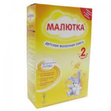 Отзывы о Детская молочная смесь Малютка  Отзыв о Детская молочная смесь Малютка