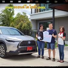Toyota Corolla CROSS โปรโมชั่นพิเศษ - Posts