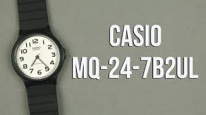 Распаковка <b>CASIO MQ</b>-<b>24</b>-7B2UL - YouTube
