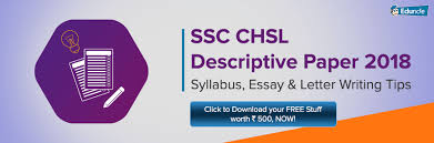 ssc chsl descriptive paper syllabus essay letter writing tips
