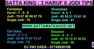 Satta King Record Chart Result Gali Www Bedowntowndaytona Com