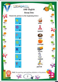 This is a long a a_e word work unit from games 4 learning. Worksheets For Ukg English Books At Rs 899 Piece Jeevanbhima Nagar Bengaluru Id 20696911862