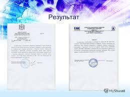 Информационные системы и технологии темы дипломных работ услуг это Тематика дипломных работ по специальности 230201 65 Информационные системы и технологии