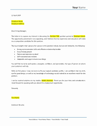 Best Opening Lines For Cover Letters Awesome 11 Best Executive