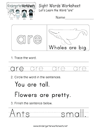high frequency words practice worksheets