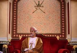 سلطنة عُمان تعلن عن تضامنها مع ملك الأردن