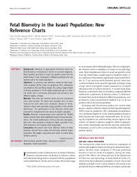 Normal Fetal Biometry Chart Pdf Fetal Biometry In The Israeli Population New Reference