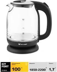 <b>Чайник Kitfort</b> КТ-<b>654</b>-<b>6</b> (Цвет: Black)