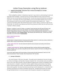 Letter Essay Examples Using Percy Jackson
