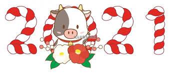無料イラスト 牛さん2021(丑、うし、正月、干支、年賀状、正月飾り、椿、...