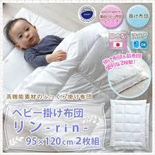 EMOOR Co.Ltd. | Rakuten Global Market: Baby bedding quilt baby ... & Baby bedding quilt baby bedding baby quilt wash made in Japan nude duvet  separately washable washable Adamdwight.com