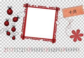 Perpetual Calendar Holiday Solar Term Microsoft Excel October
