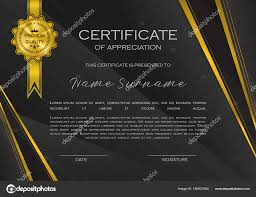 Certificate Of Appreciation Free Download Stock Illustration Qualification Certi Good Certificate Of
