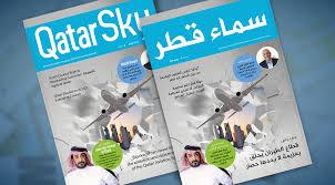 "Qatar Civil Aviation Authority Publishes the 5th Edition of ""Qatar ..."