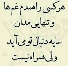 Beautiful Persian Quotes Best Of 24 Persian Quotes QuotePrism