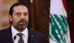 الحريري يقدم للرئيس اللبناني تشكيلة حكومية جديدة - العرب والعالم - العالم  العربي - البيان