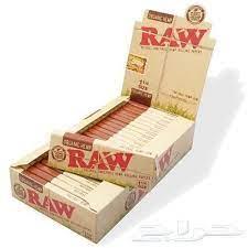ورق لف راو Raw) Rolling paper)