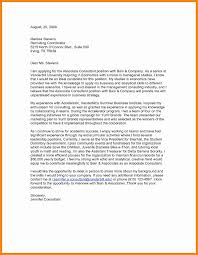 Sample Consulting Cover Letter 010 Application Letter Sampleess Valid Resume Template