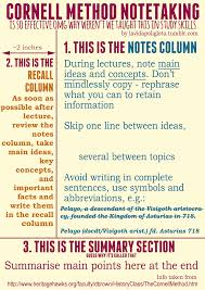 invention of computer essay expository essay introduction do  do computers think essay essay song what do ya think about that big questions online